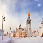 Вологда2
